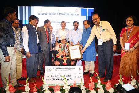 Image showing Dr. B. V. Srikantan receiving award