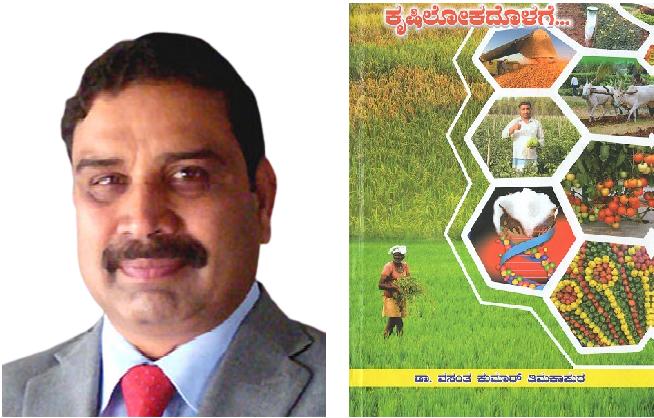Dr Vasanth Kumar