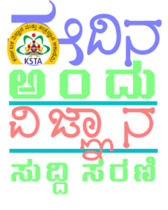 This Day Logo
