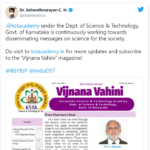 Tweet by Hon'ble DCM Dr. Ashwathnarayan C N about KSTA